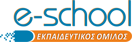 E-SCHOOL ΣΥΜΒΟΥΛΕΥΤΙΚΗ