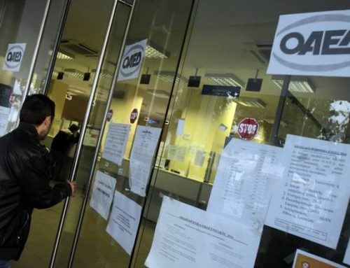 Κοινωφελής εργασία ΟΑΕΔ: Ξεκινούν μέσα στην εβδομάδα οι αιτήσεις για τις 8.933 προσλήψεις